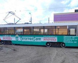 Реклама размещенная в салоне трамвая