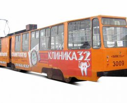 Размещение рекламы на трамваях Адвертранс