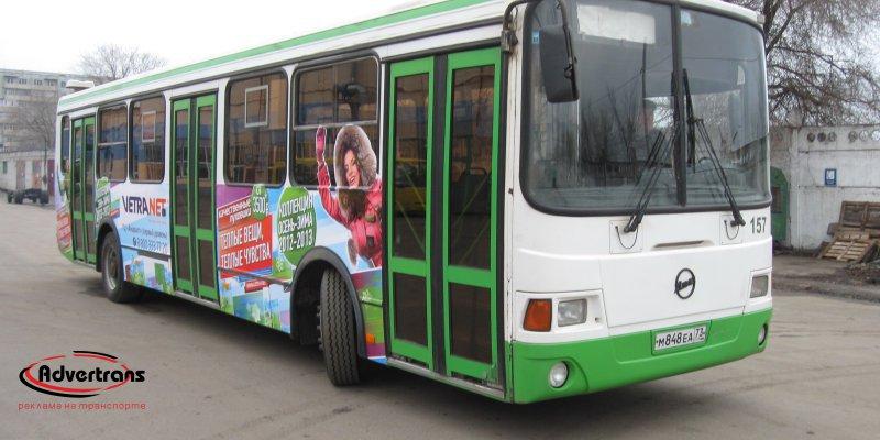 Реклама на автобусах в Саратове. Сколько стоит реклама на автобусе?