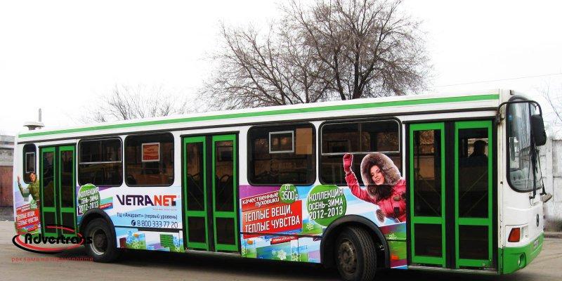 Реклама на транспорте в Саратове