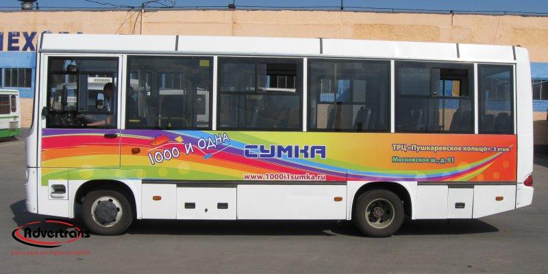 Реклама на маршрутных такси в Саратове